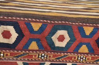 "Shahsavan flat woven mafrash. 40"" X 18' wide X 20"" deep. Circa 1900. Wool and cotton. Natural dyes. Geometric slit woven designs with soumac decorated stripes. Excellent original unrestored condition."