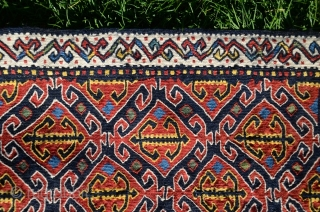 """Antique Kordi flat woven bag face. 1'10"""" X 1'9"""". Elegant and refined piece with Elibelinde motifs executed in a variety of techniques (slit weave, brocade, weft outlining). Beautiful natural colors. Cloth-like handle.  ..."""