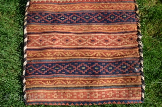"Jiroft (or Kalat) flathoven salt bag. 29"" X 18"". Wool. Circa 1900. Natural dyes. Excellent condition."