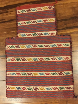 "Kordi salt bag. 20-1/2"" X 14"". First 1/2 20th C. All wool. Brocaded face and decorated striped plain woven back. Finely woven with natural colors and trademark tight Kordi edge binding. Perfect  ..."