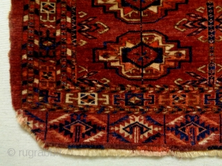 Very Fine Tekke Fragment