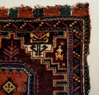 Fine Baluch Bagface