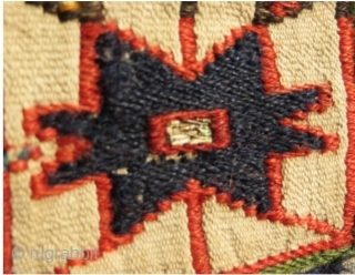 Shahsevan mini khorjn 1870,with metal wire in the center of the stars,The white cotton background is a plain weave warp-faced while designing motifs star is woven in wool and technical Sumakh.size 54x24cm  ...