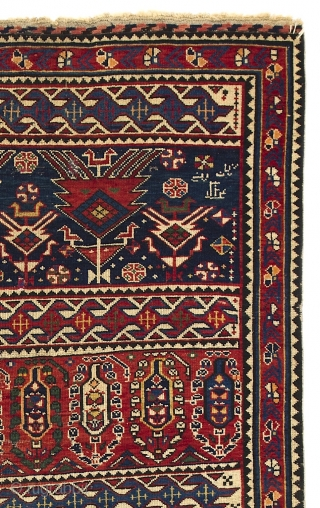 Antique Caucasian Shirvan Rug, 124x200 cm (4.1 x 6.7 ft), 19th Cen. original as found.