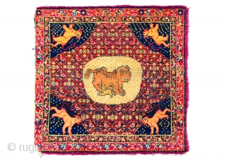 I C O C  Hali Magazine review:  The 14th International Conference on Oriental Carpets (Icoc XIV) will come to Washington, Dc from 7-11 June 2018 in collaboration with, and in  ...