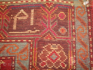 Inscribed small Karabagh rug with unique field design that merits restoration.
