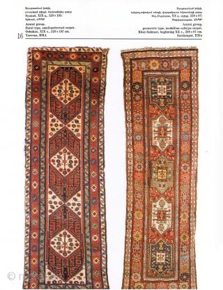 Book. Armenian Carpet by Manya Ghazarian  Los Angeles 1988, 234 Color Plates 288 pp, New  Armenian/English text