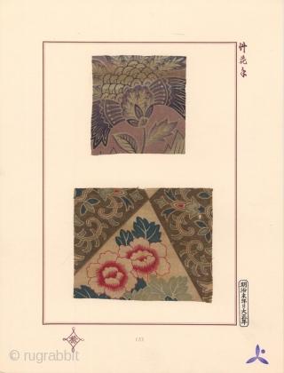 A scarce Japanese portfolio with title Mukashi Gire Meiji Wasarasa Rui Shū (Collection of various Meiji sarasa). compiled by the Kaiko Retsu Kenkyūkai. With 111 fragments of Japanese sarasa from the Meiji  ...