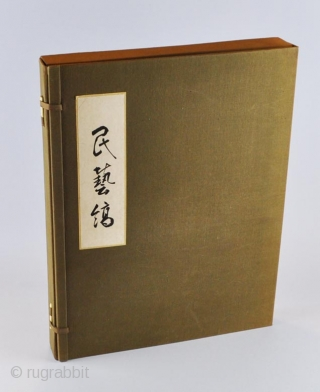Japanese portfolio Mingei shima (Mingei striped textiles), complete with fifty numbered plates with fifty tipped-in samples of handmade folk textile with decorative strips (shima). Complete with a table of introduction. Compiled by  ...