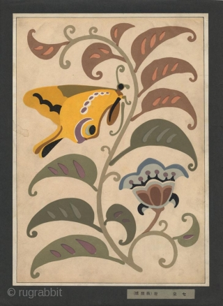 Japanese portfolio with  forty-seven loose plates in cromo-litography of decorative patterns in Japanese Art Deco style for applied arts. The subject are mainly of animals and flowers. Title, Iki zuan shu  ...