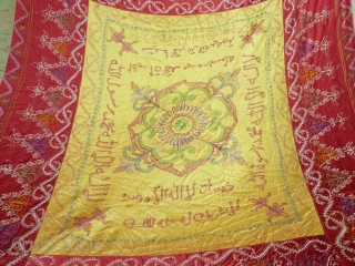 Ceremony embroidery 250 x 240cm Very few and very small holes,condition almost perfect 300€ shipping not included