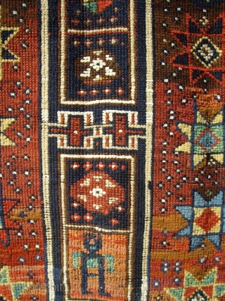 SEMI-ANTIQUE KURDISH TRIBAL RUG.   An unusual example of early 20th century work from the Kurds of Quchan who inhabit the area north of Khorrassan in north east Persia. Note the  ...