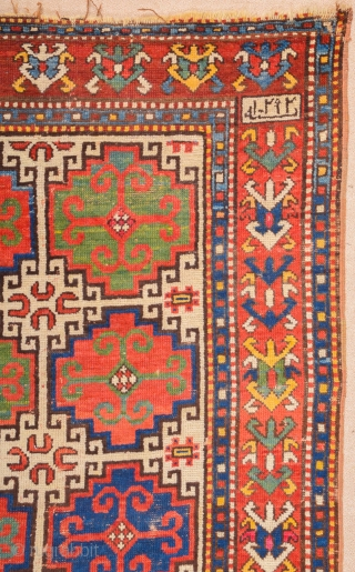 South East Caucasian Moghan region with memlimgul design Rug 19th Century Rug It has dated 1292 = 1875 Size 130 x 250 cm