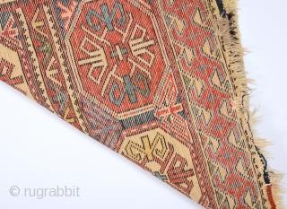 19th Century Schirvan Untouched Bag Size 50 x 45 Cm Reasonable One.