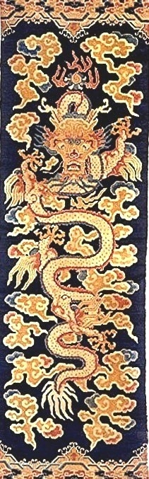 Ning Hsia Dragon panel.