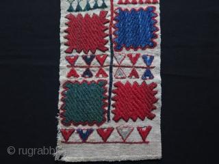 Uzbek Lakai Kilim fragment.