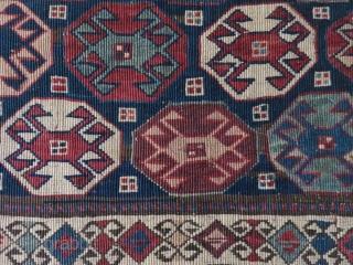 "Shahsavan Mafrash end panel. reverse sumac weave. Size :18"" X 15"" - 46 cm X 38 cm"