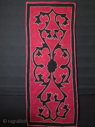 "Kirgizstan cut and patched felt. zoomorphic design. Light cochineal background and white cotton outlining. Small patch restoration on top right. It has trimmed tiny bit from side borders. Circa 1900-1920s. Size: 72""  ..."