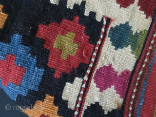 "Shahsavan kilim bag face, saturated color with one little motif Fuchsine indicates that it is late 19th cent. Tiny lower right corner repair. Size : 23"" by 18"""