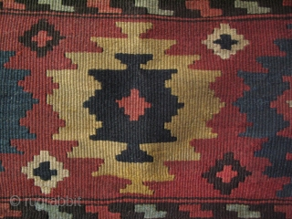 "Shahsevan small kilim. Size: 18"" x 33.5"" - 46cm x 85cm."