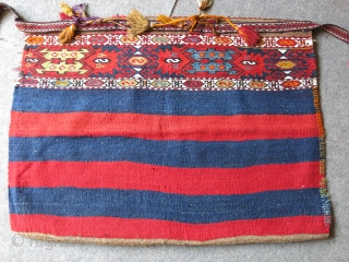 "Southe Eastern Anatolia Marash Elbistan tribal grain bag - Chuval all wool with original side strap. Circa 1920 -1930 Size : 43"" - 31"" - 110 cm X 80 cm."