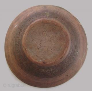 """Kharezm - Khiva ceramic plate. Size: 8.5"""" in diameter -21 cm."""