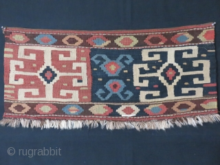 "Shahsavan Mafrash panel with traditional geometric designs. Wool and camel hair mixed warps. Circa 1900s size: 35"" by 15"""