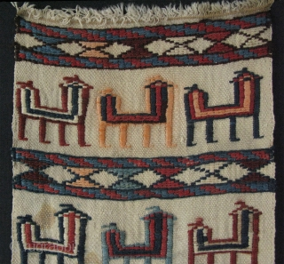 "Shahsavan sumac woven kilim fragment. Circa 1900s. Size: 10.5"" x 30"" - 27cm x 76cm."