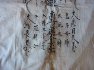 Esoteric hand sown Japanese Pilgrim's coat with hand written sutra and mantra, the mantra is 'nam myoho renge kyo' which means 'Devotio to the mystic law of cause and effect that exists  ...