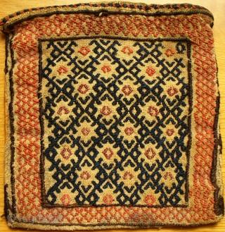 SW Iran Chanteh with lattice design.