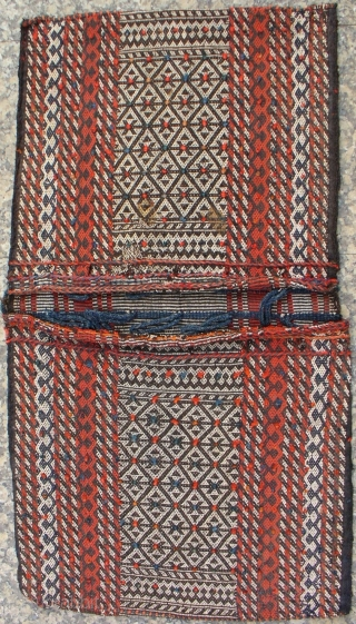 Qashqa'i Darreshuri saddle-bag, 108x58cms, tightly spun wool and technical mastery in the weaving makes for a hard-wearing utilitarian (and beautiful!) piece.