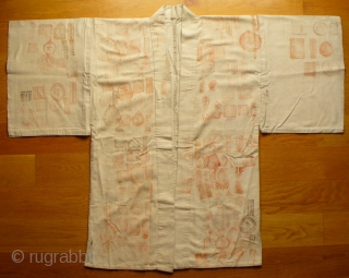 Ohenro-gi, Pilgrim's coat from the Shikoku Island 88 Temple Pilgrimage Route  The coat dates to the first half of the twentieth century, more than likely from the 20s or 30s.   ...