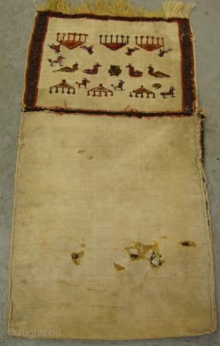 Shahsavand Hamamlu Bag (circa 1880 ) size 60cm x32cm