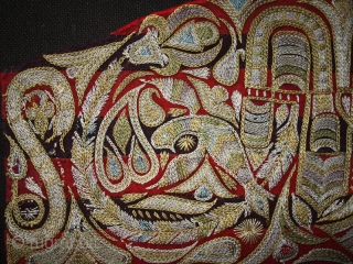 """Embroidery fragment cod. 0581. Silk on silk. 19th. century. Albania. Very good condition. Dimension cm. 17 x 44 (7"""" x 17""""). Backed with a black cotton textile and mounted on a wooden  ..."""