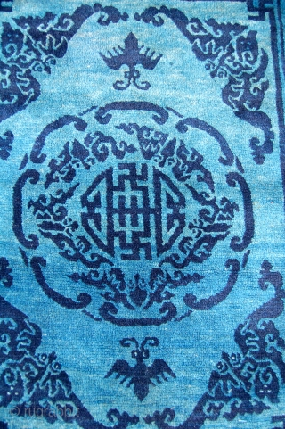 Charming antique Tibetan mat. Wool foundation, circa 1900. Good condition. Lovely wool. 80 x 58cm.