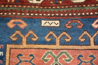 Antique Kurdish rug, end 19th century, fair condition, size is 140 x 93 cm