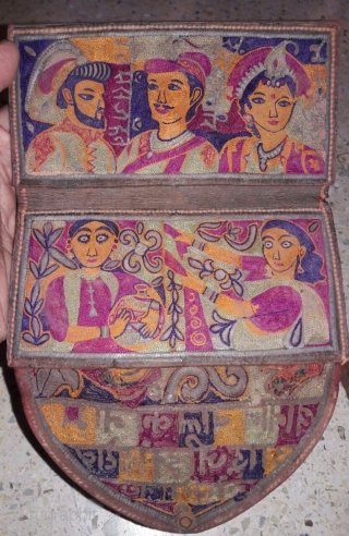 Rugrabbit note: this is not 18th century but a contemporary reproduction/ fake.