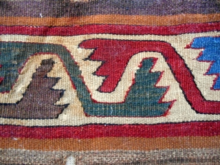 c.1800 Banded Anatolian kilim fragment with camel. Newly sourced in Istanbul. Cleaned, conserved and mounted on linen. Fine weave. Clear bright color!