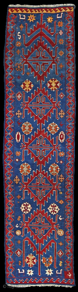 Avar kilim, 530x135 cm, early 20th century, Daghestan, wool on wool, bold, graphic drawing, strong weave, deep colors, perfect, original condition. 