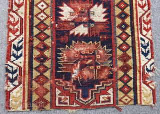 Antique West Anatolian Mihri Fragment Carpet Size.96x57cm