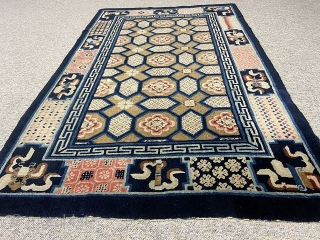 Antique Decorative Chinese Rug,  204x126 cm in top condition.