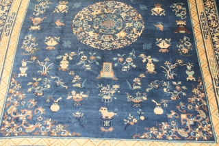 1880 Chinese Peking Rug. Rare and collectible came from private collection. Excellent condition size:8 x 11