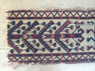 Rare and beautiful Arabachi ? Tent band fragment 