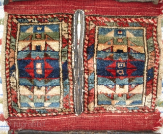 Saddlebag (heybe) from Dösemealti, Antalya area, S Anatolia.  Circa 1920.  Traditional pattern with glossy wool and with parts of leather.