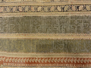 Unique Antique Turkish Silk Prayer Rug with Two Metal Thread Scripts Genuine Authentic Woven Carpet Art