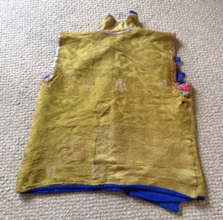 Tibetan woma's waist, 19thcentury