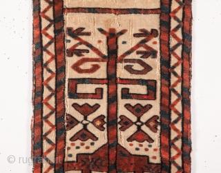 Turkmen Yomud Tent Band Fragment 33 x 171 cm / 1'0'' x 5'7''