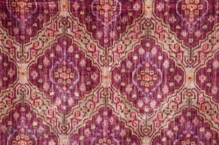 Persian Yazd Velvet Ikat Pane 113 x 170 cm / 3'3'' x 5'6''