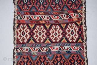 Shahsavan Kilim 142 x 345 cm /4'6'' x 11'3''