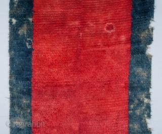 Uzbek Julkhirs Fragment 178 x 86 cm / 5'10'' x 2'9''
